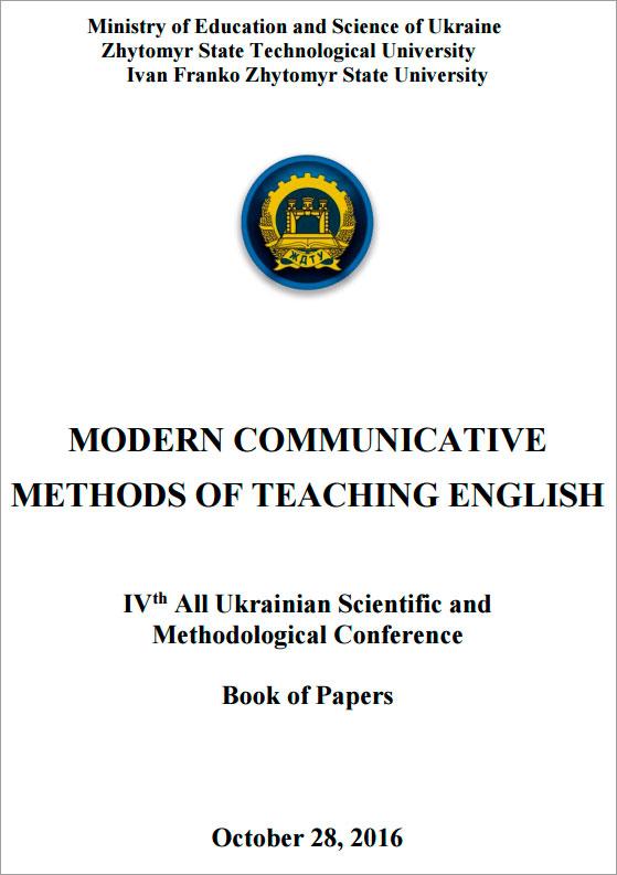 Modern Communicative Methods of Teaching English
