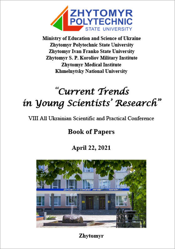 Current Trends in Young Scientists' Research